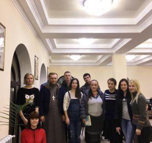 Молодёжное собрание