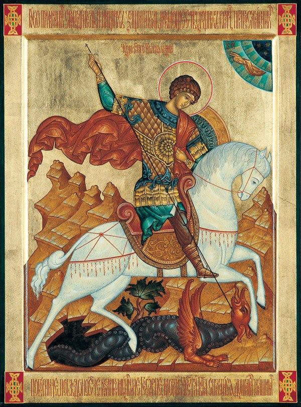 Сегодня наш духовный наставник о.Виктакафист Великомученику Георгию Победоносцу.