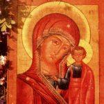Праздник в честь Казанской иконы Божьей Матери.