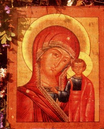 Параздник в честь иконы казанской Божьей Матери
