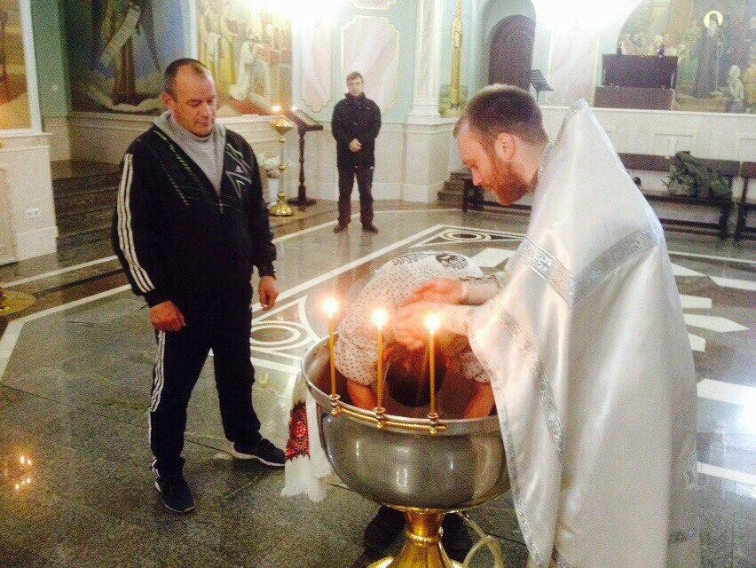 Крещение нашего воспитанника Георгия