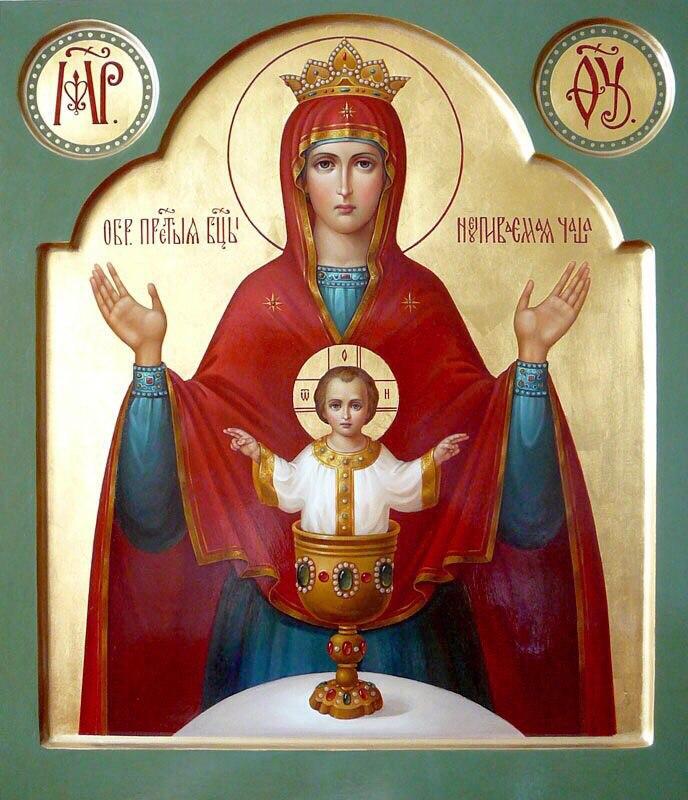 Акафист иконе Богородицы Неупиваемая Чаша