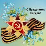 Севастополь: С праздником Победы!