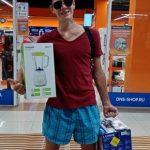 Севастополь: чемпионат по волейболу «Создадим здоровое будущее»