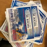 Симферополь: Социальная реклама
