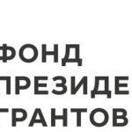 Симферополь: Занятие с психологом