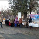 Феодосия: Раздача еды