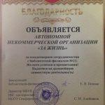 Симферополь: Трезвый досуг