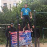 Севастополь: Спортивный досуг