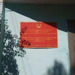 Симферополь: Информационная деятельность