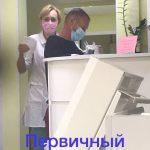 Севастополь: центр социальной адаптации